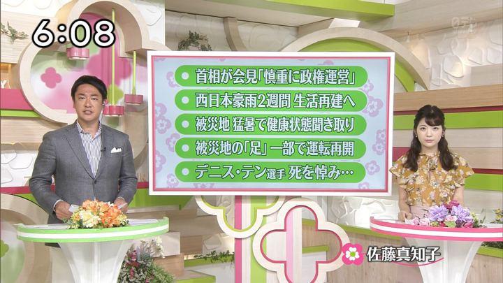 2018年07月21日佐藤真知子の画像06枚目
