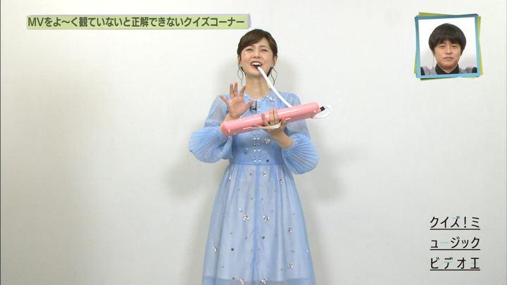 2018年06月22日佐藤梨那の画像14枚目