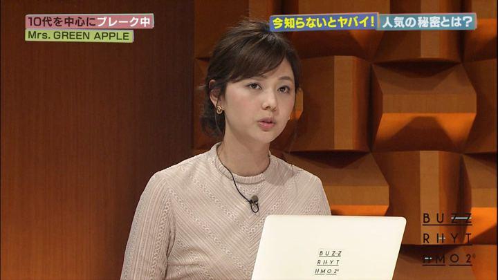 2018年07月27日佐藤梨那の画像21枚目