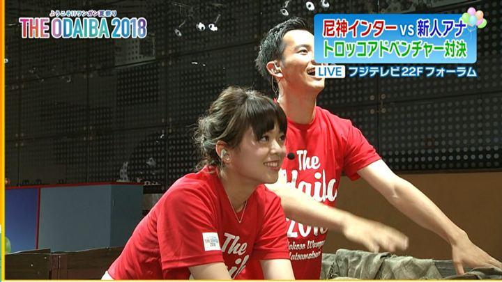 2018年07月28日杉原千尋の画像10枚目