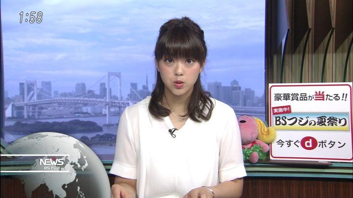 2018年08月09日杉原千尋の画像02枚目