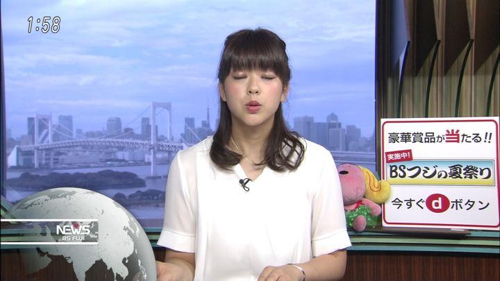 2018年08月09日杉原千尋の画像03枚目