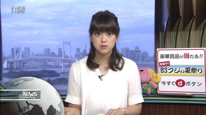 2018年08月09日杉原千尋の画像04枚目