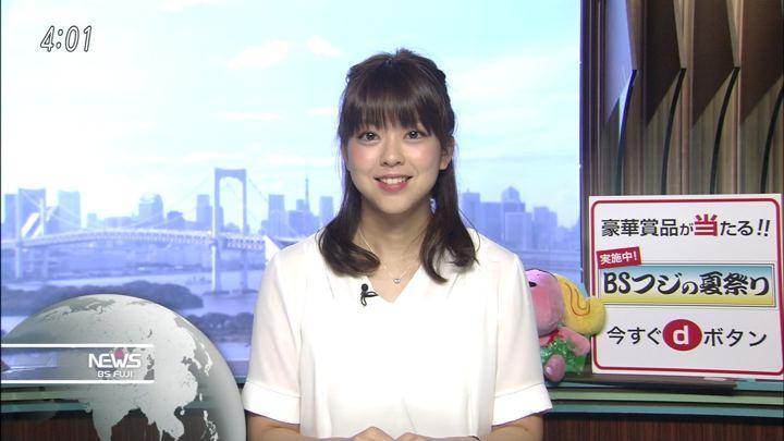 2018年08月09日杉原千尋の画像07枚目