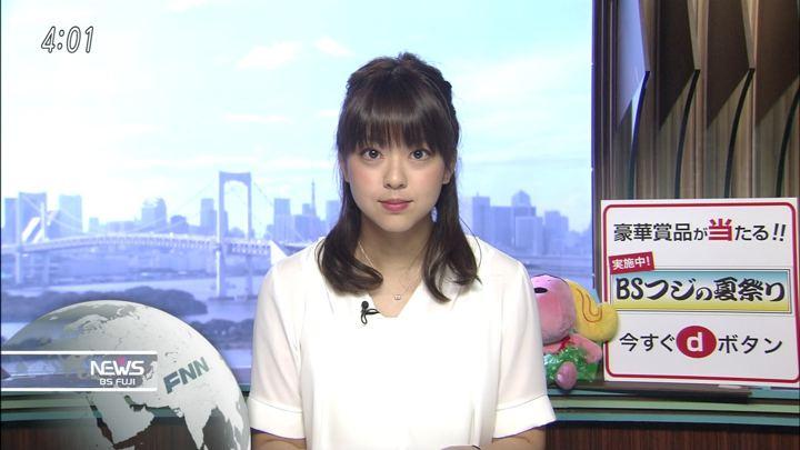 2018年08月09日杉原千尋の画像09枚目