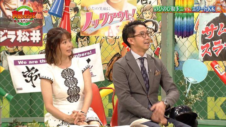 2018年08月04日杉浦友紀の画像09枚目