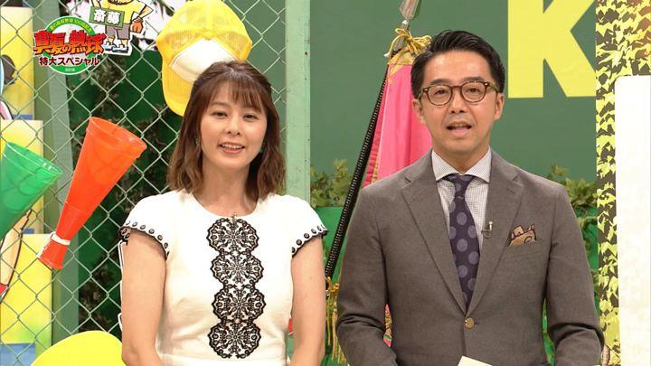 2018年08月04日杉浦友紀の画像11枚目