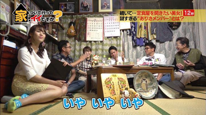 2018年06月06日鷲見玲奈の画像02枚目