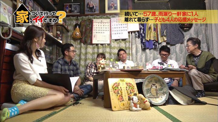 2018年06月06日鷲見玲奈の画像04枚目