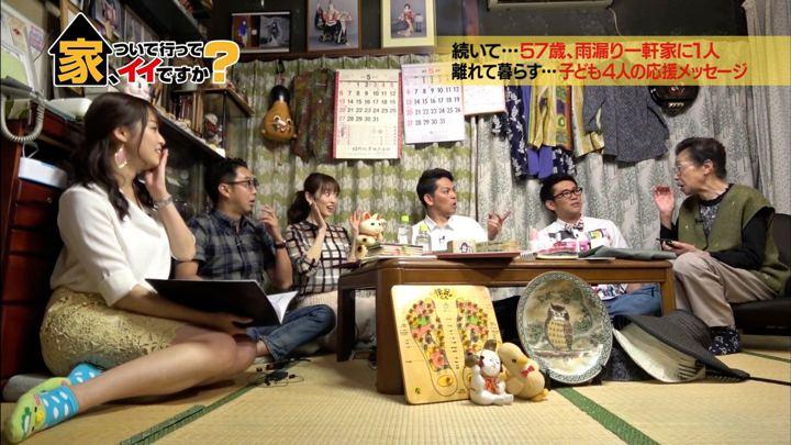 2018年06月06日鷲見玲奈の画像06枚目