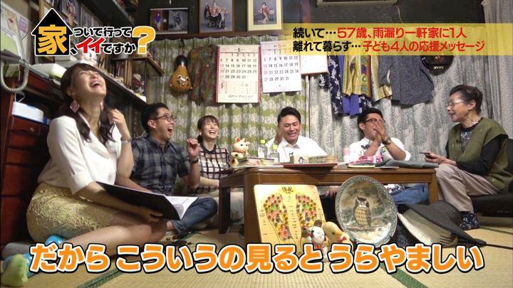 2018年06月06日鷲見玲奈の画像07枚目