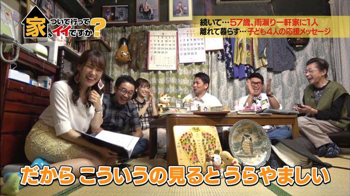 2018年06月06日鷲見玲奈の画像08枚目