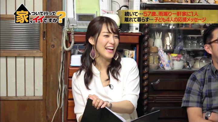 2018年06月06日鷲見玲奈の画像10枚目