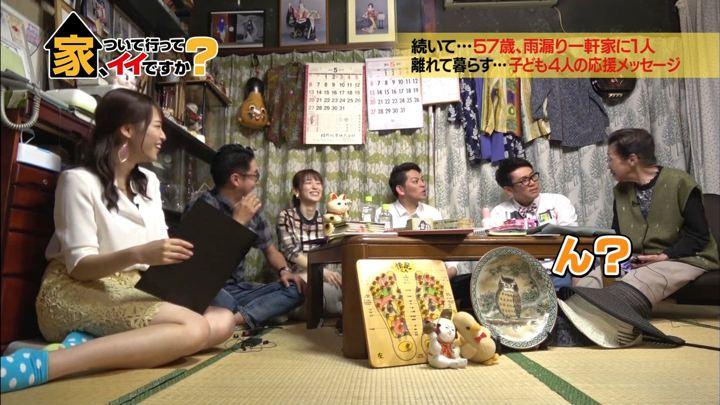2018年06月06日鷲見玲奈の画像11枚目