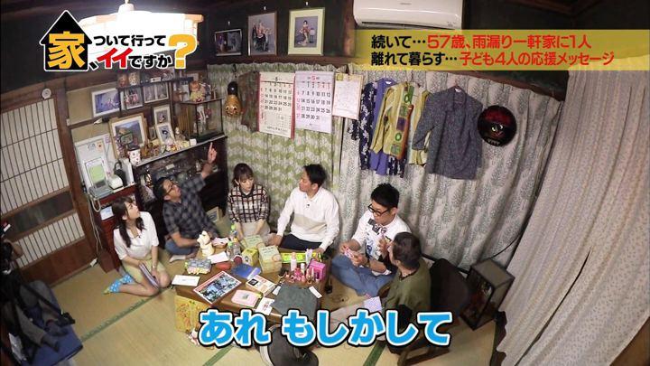 2018年06月06日鷲見玲奈の画像12枚目