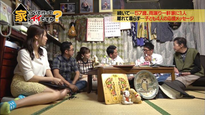 2018年06月06日鷲見玲奈の画像13枚目
