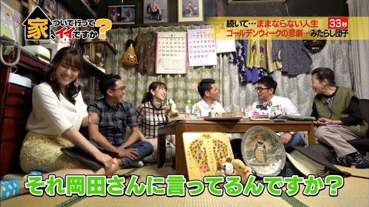 2018年06月06日鷲見玲奈の画像14枚目