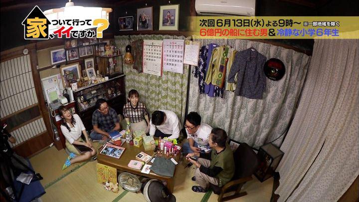 2018年06月06日鷲見玲奈の画像17枚目