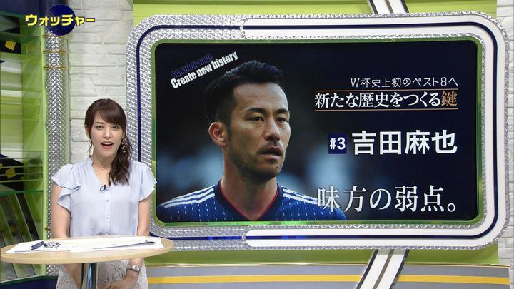 2018年06月06日鷲見玲奈の画像23枚目