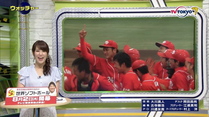 2018年06月06日鷲見玲奈の画像25枚目