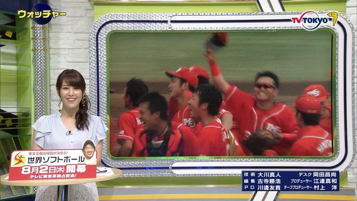2018年06月06日鷲見玲奈の画像26枚目