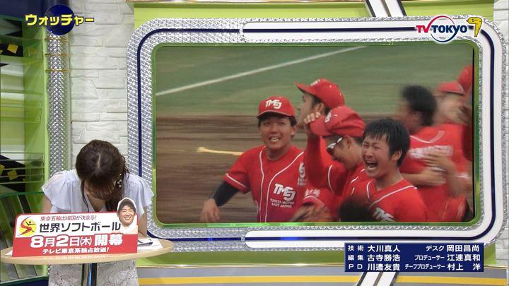 2018年06月06日鷲見玲奈の画像27枚目