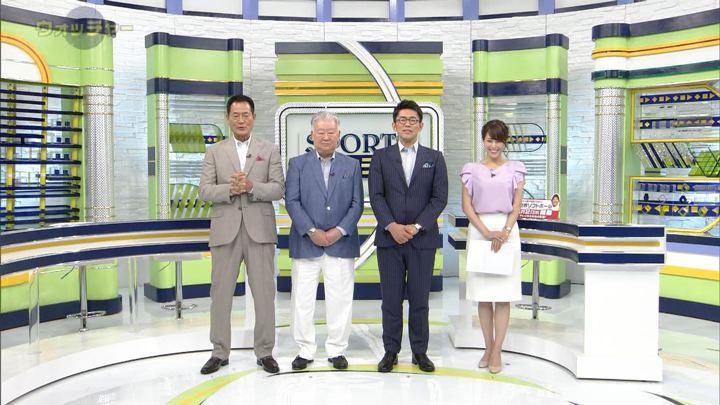 2018年06月09日鷲見玲奈の画像01枚目