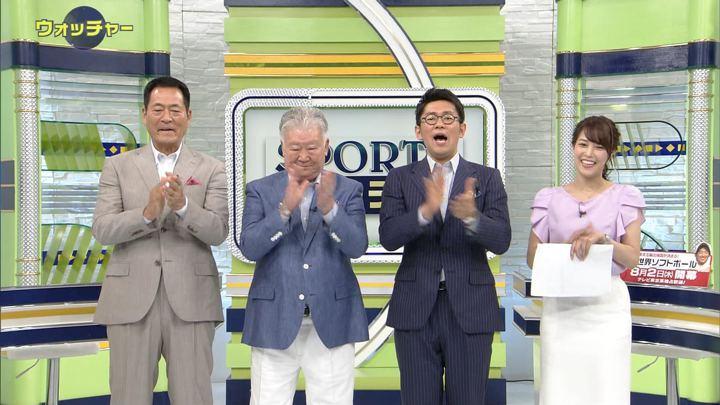 2018年06月09日鷲見玲奈の画像03枚目