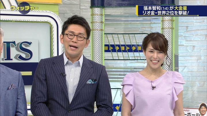 2018年06月09日鷲見玲奈の画像04枚目