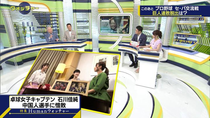2018年06月09日鷲見玲奈の画像06枚目