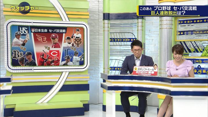2018年06月09日鷲見玲奈の画像07枚目