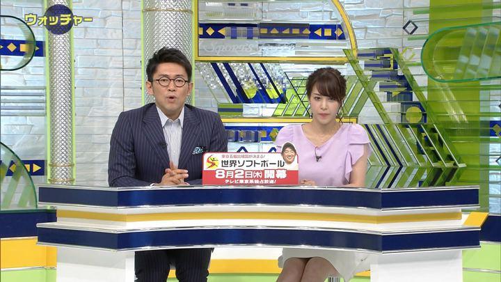 2018年06月09日鷲見玲奈の画像09枚目