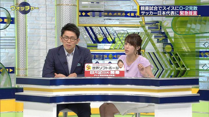 2018年06月09日鷲見玲奈の画像10枚目