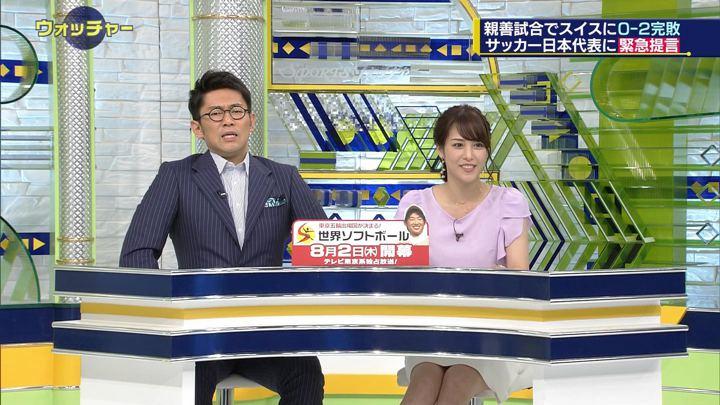2018年06月09日鷲見玲奈の画像11枚目