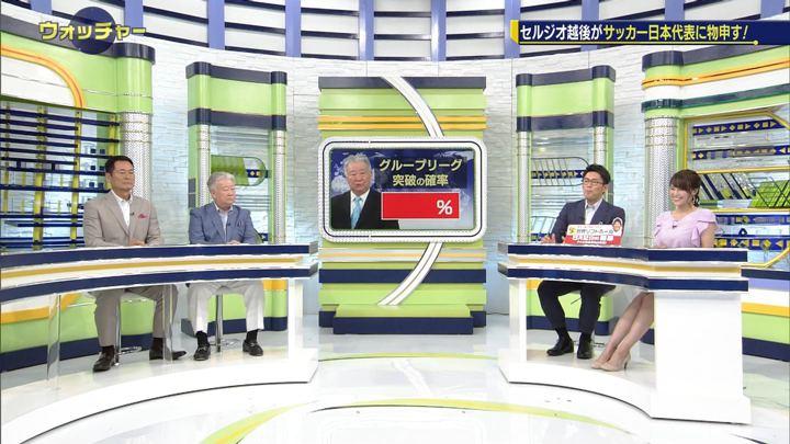 2018年06月09日鷲見玲奈の画像12枚目