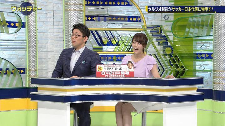 2018年06月09日鷲見玲奈の画像13枚目