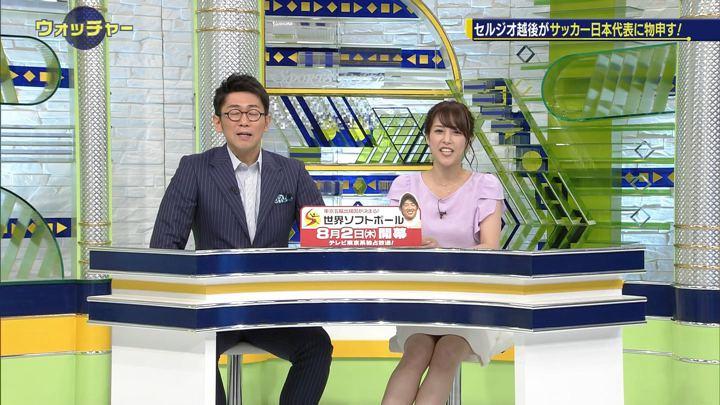 2018年06月09日鷲見玲奈の画像14枚目
