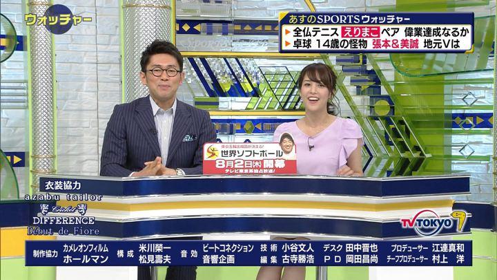 2018年06月09日鷲見玲奈の画像15枚目