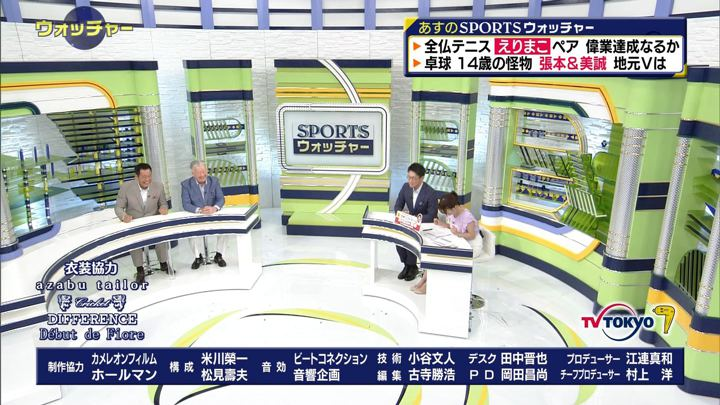 2018年06月09日鷲見玲奈の画像16枚目