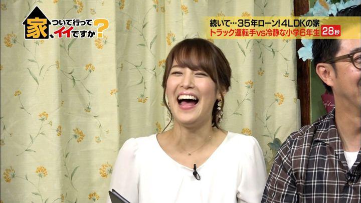 2018年06月13日鷲見玲奈の画像03枚目