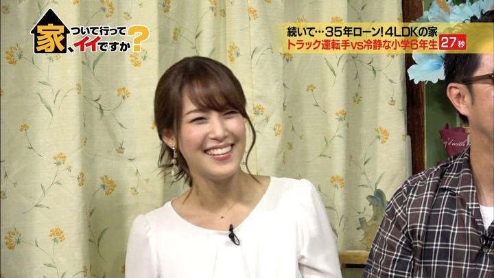 2018年06月13日鷲見玲奈の画像04枚目