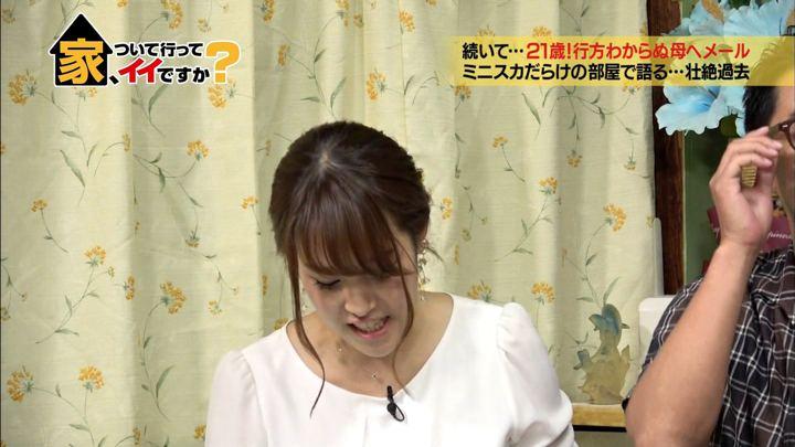 2018年06月13日鷲見玲奈の画像07枚目