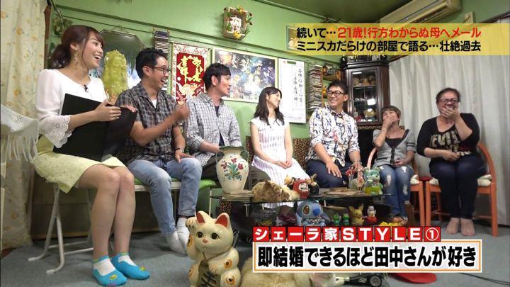 2018年06月13日鷲見玲奈の画像09枚目
