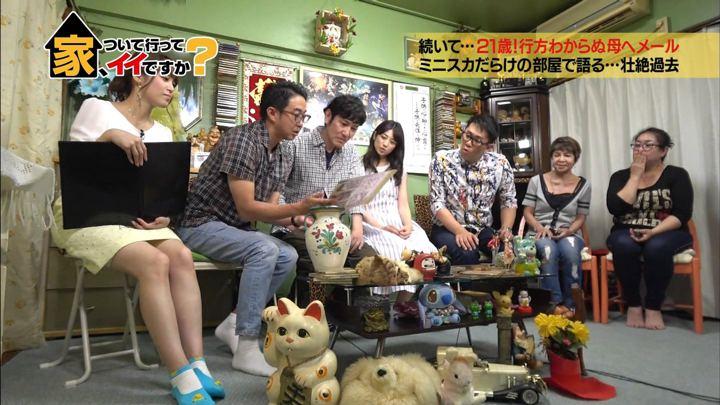 2018年06月13日鷲見玲奈の画像11枚目