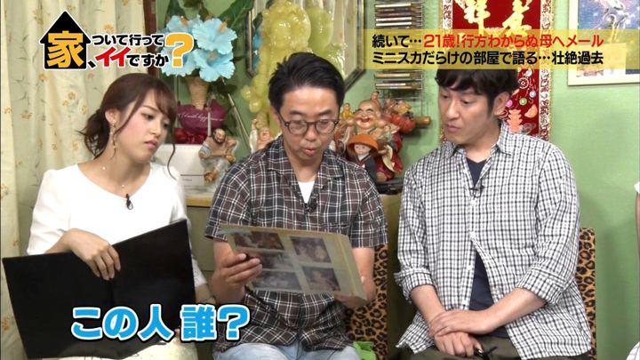 2018年06月13日鷲見玲奈の画像12枚目