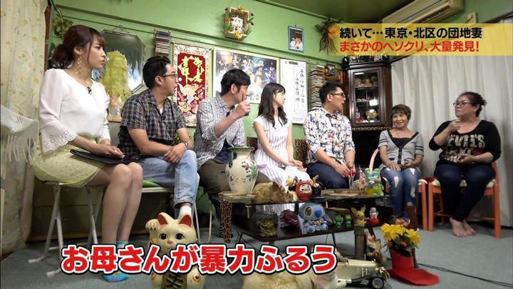 2018年06月13日鷲見玲奈の画像13枚目