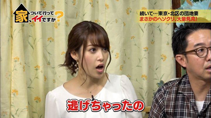 2018年06月13日鷲見玲奈の画像15枚目