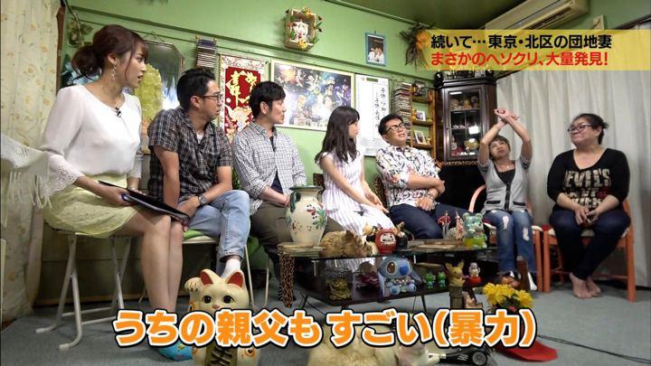 2018年06月13日鷲見玲奈の画像16枚目