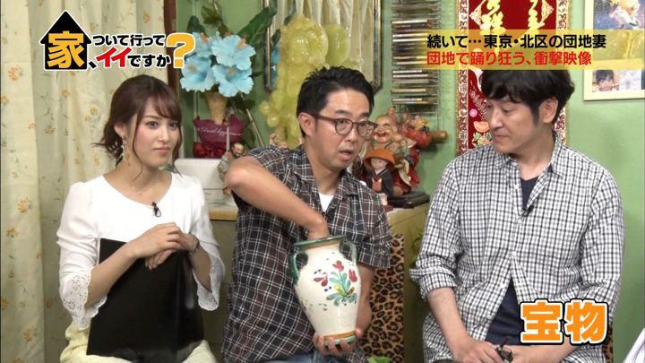 2018年06月13日鷲見玲奈の画像19枚目