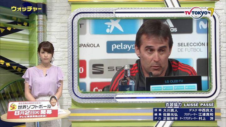 2018年06月13日鷲見玲奈の画像27枚目